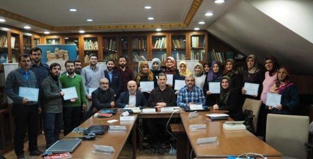 Tefsir Araştırmaları Akademik Gelişim Programı 2017-1 Gerçekleştirildi